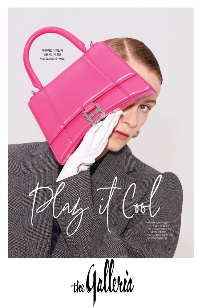 Nessy for GALLERIA Magazine, October 2019
