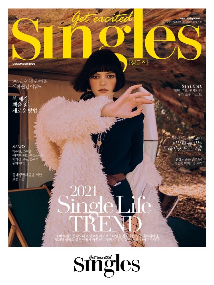 Nancy Topko for SINGLES Magazine Cover, December 2020