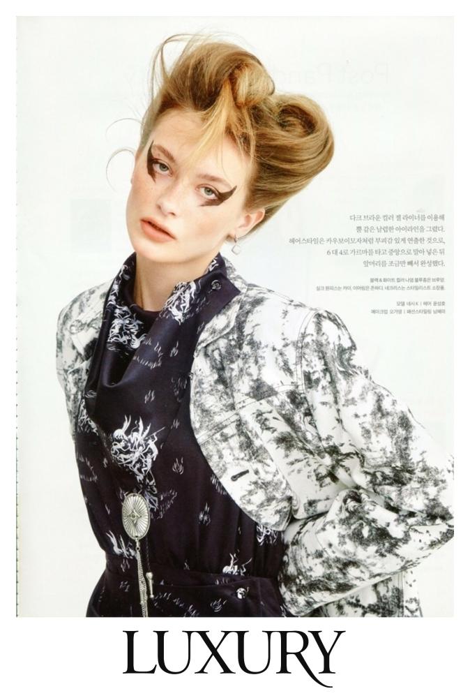 Nessy for Luxury Magazine, January 2021 Seoul