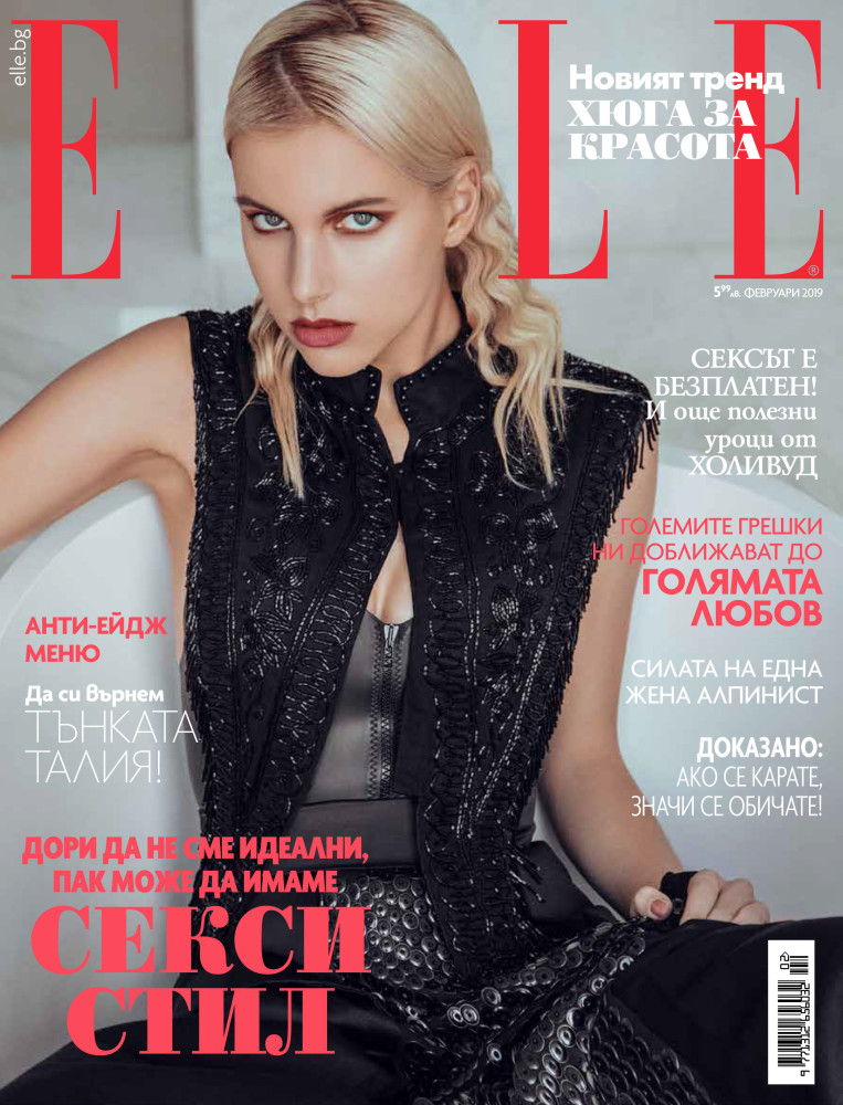 KATRIN for Elle Bulgaria