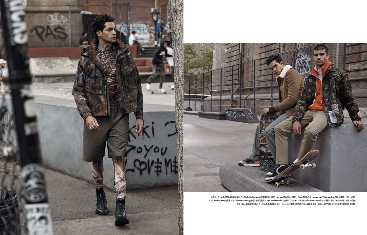 ANTOINE LORVO FOR GQ TAIWAN