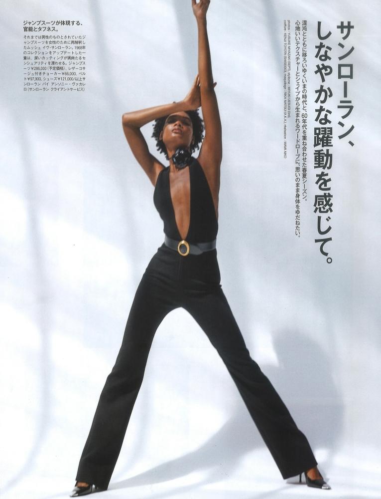 Danyrose for Figaro Japan