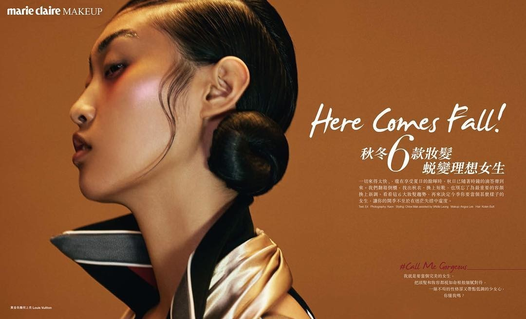 Ting for Marie-Claire China