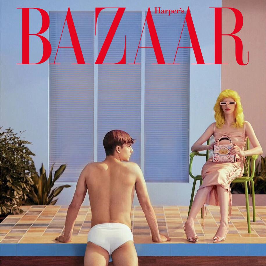 Alina Mikheeva for Harper's Bazaar China