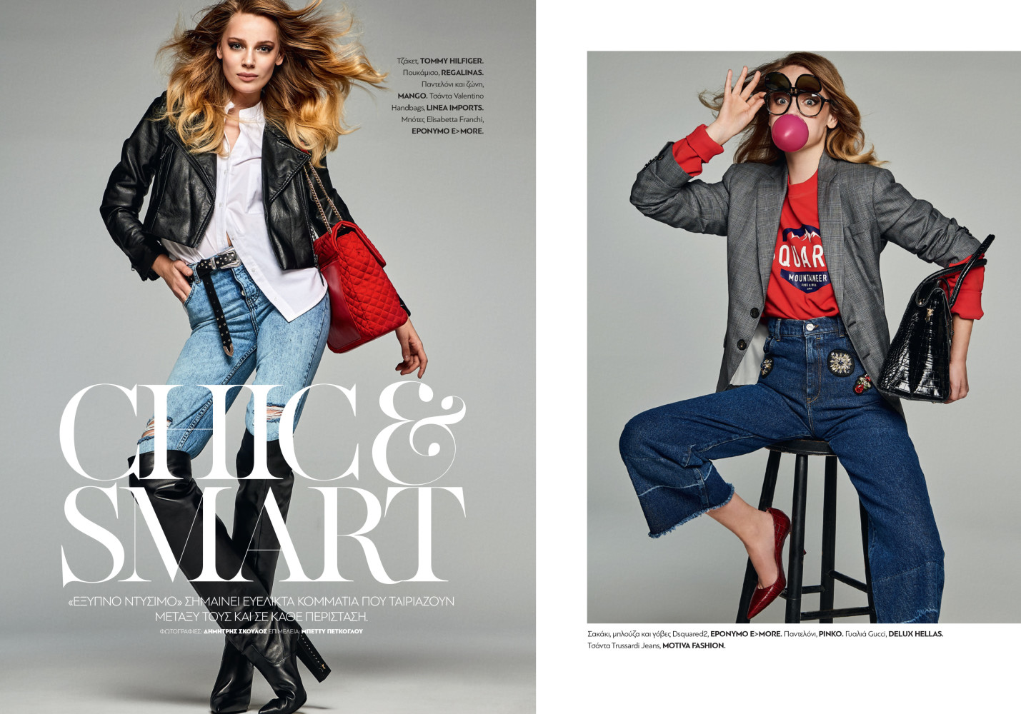DAGMARA FOR MADAME FIGARO