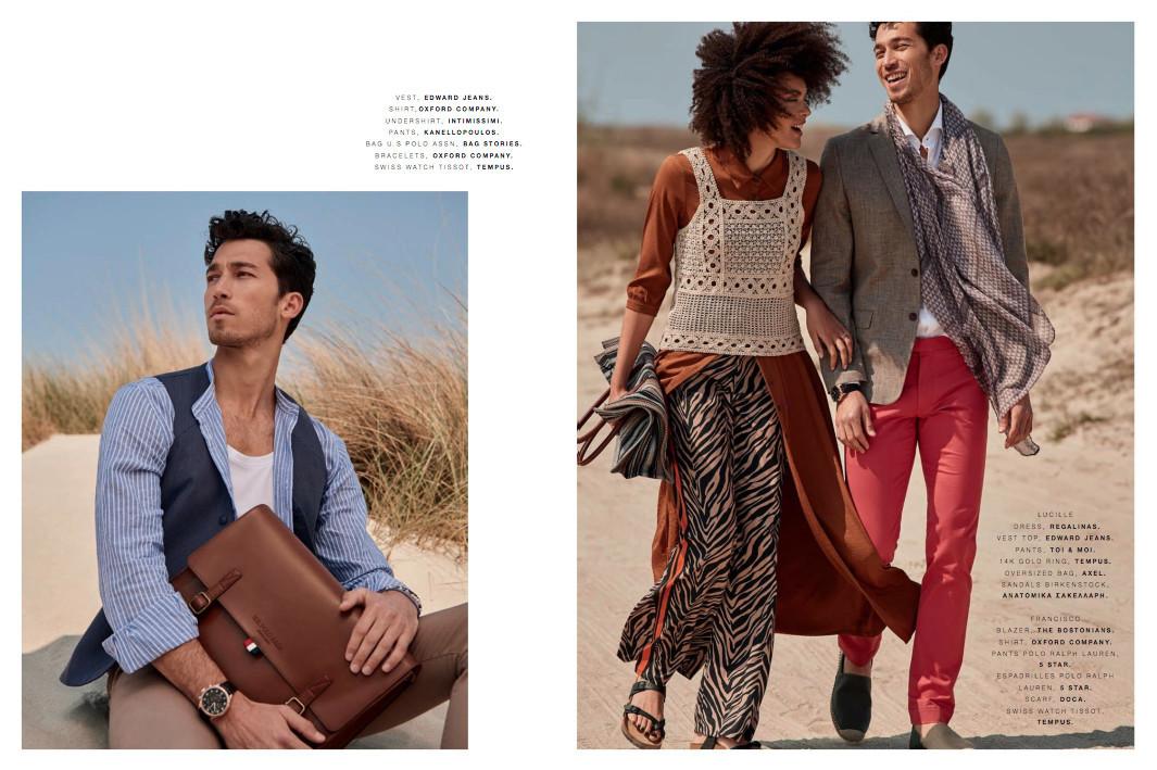 Lucille for Mediterranean Cosmo Magazine