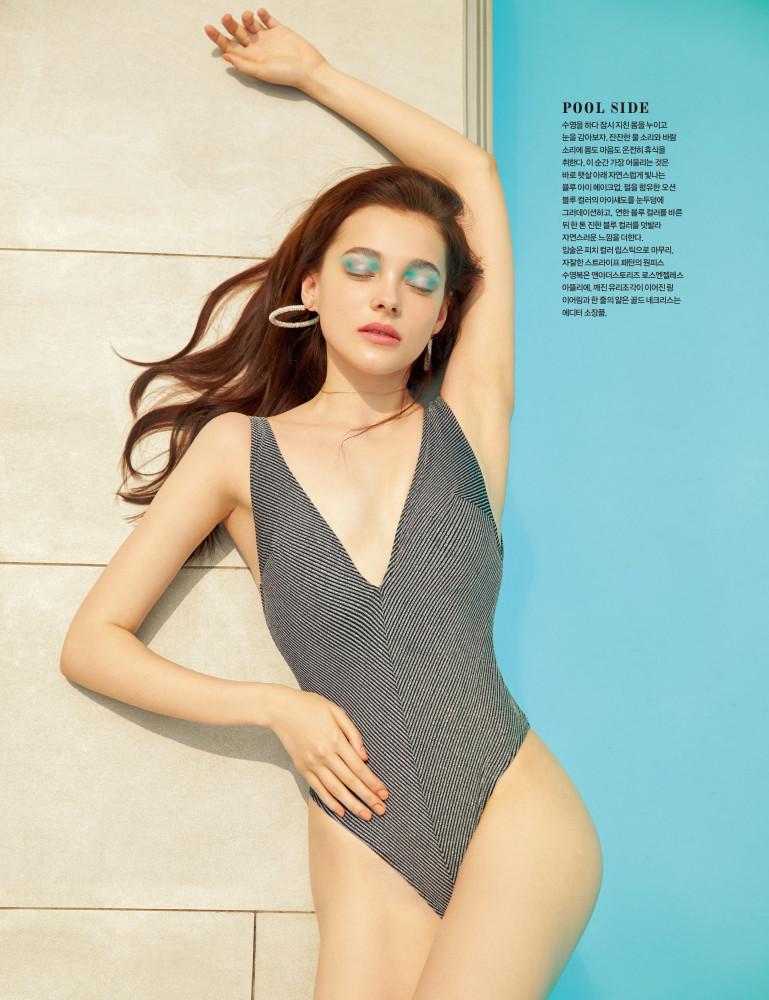 Carrie Korianina for Neighbor Magazine