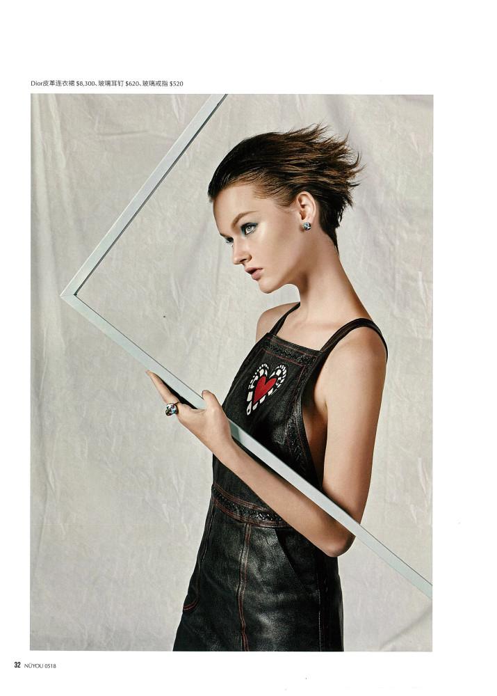 Marina Kasi for Nu You Magazine