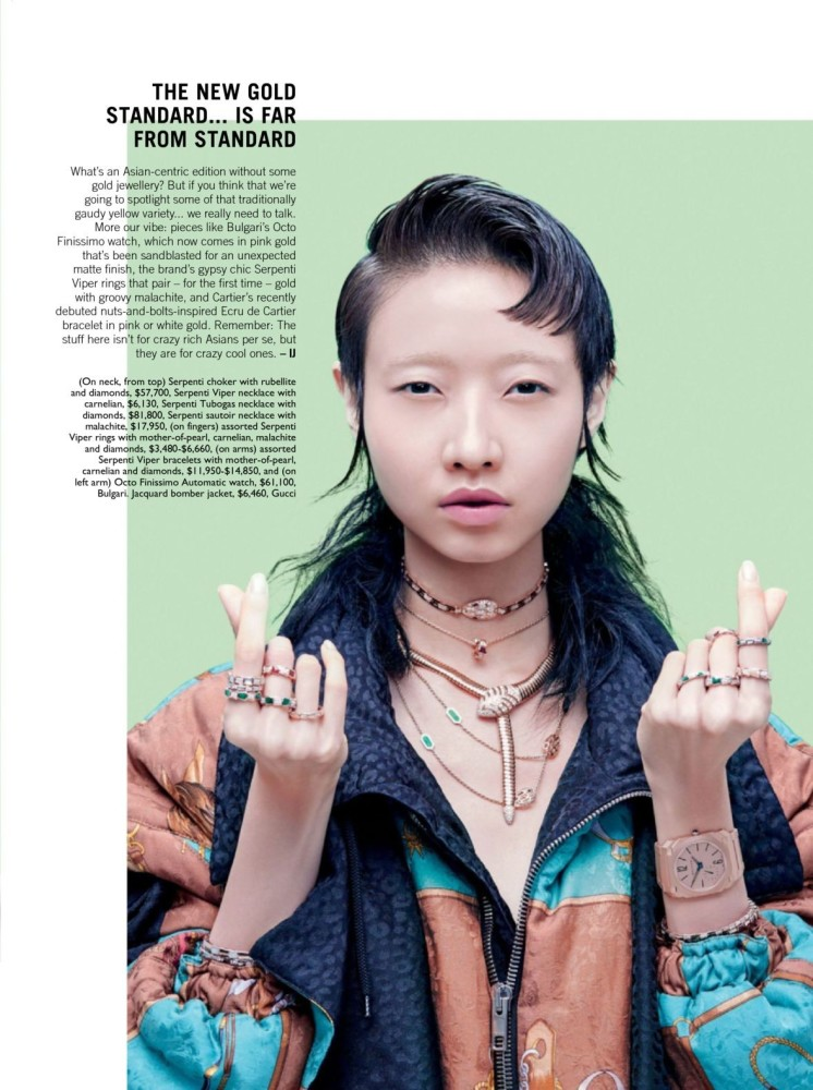 Jean Yong for Female Magazine