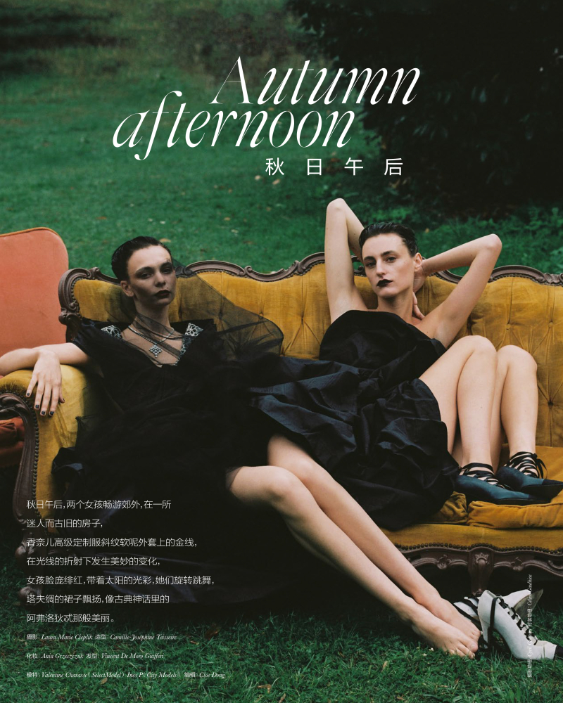 INES P FOR ELLE CHINA