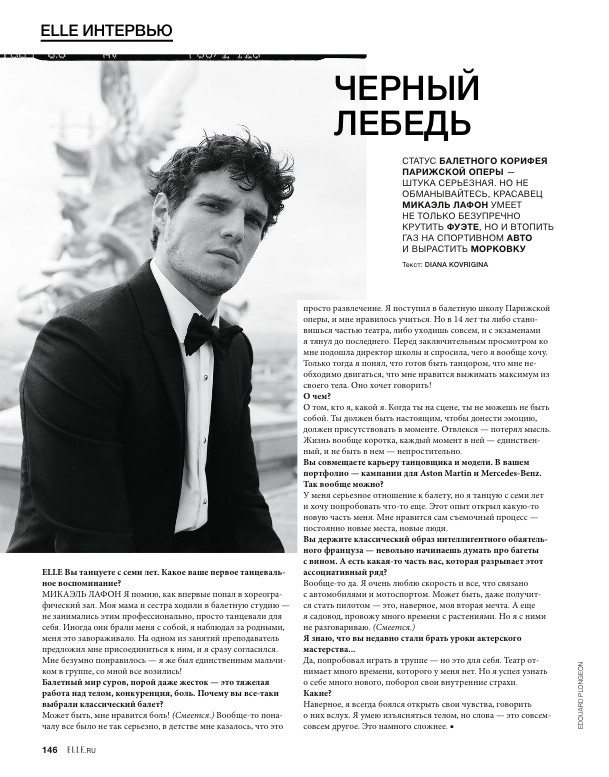 Excusive interview of Mickael Lafon by Elle Russia