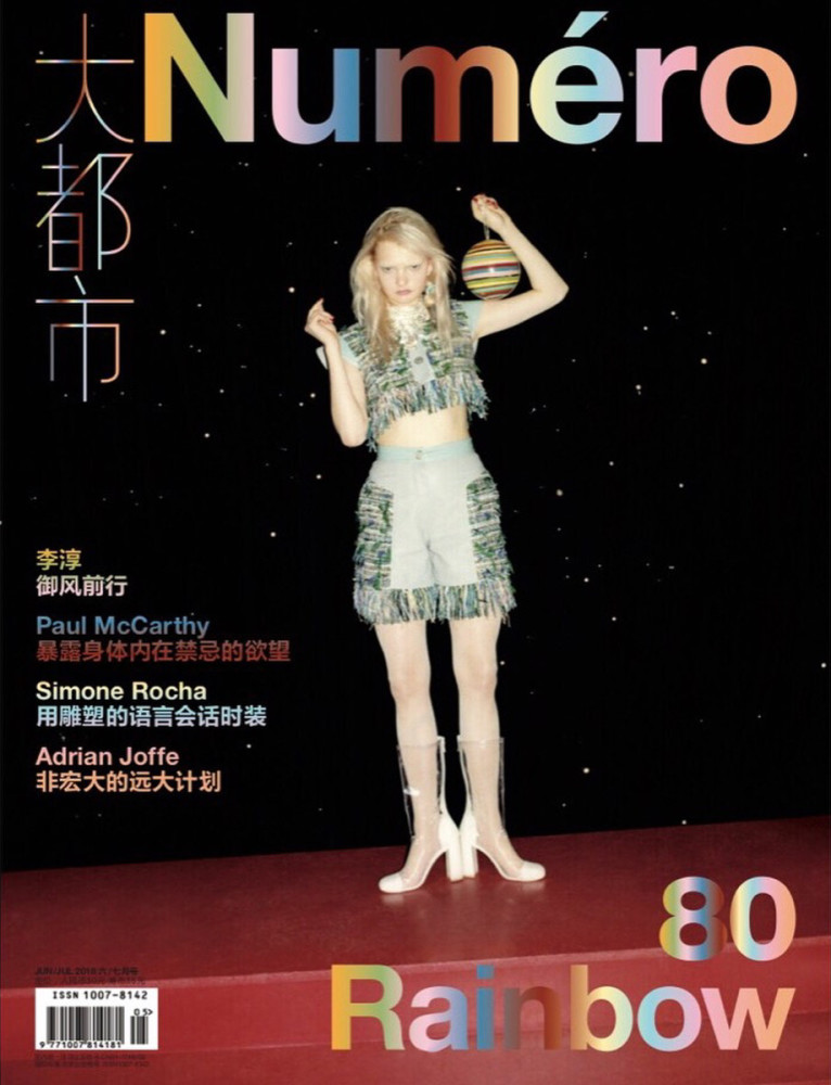 Unia Pakhomova for Numero China