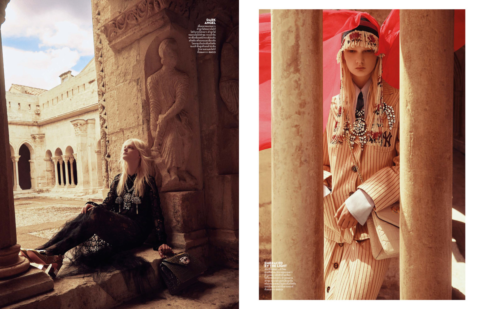 Unia Pakhomova for Vogue Thaïland