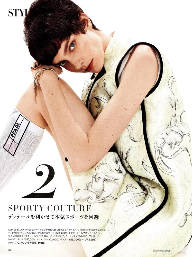 Naomi | Harpers Bazaar