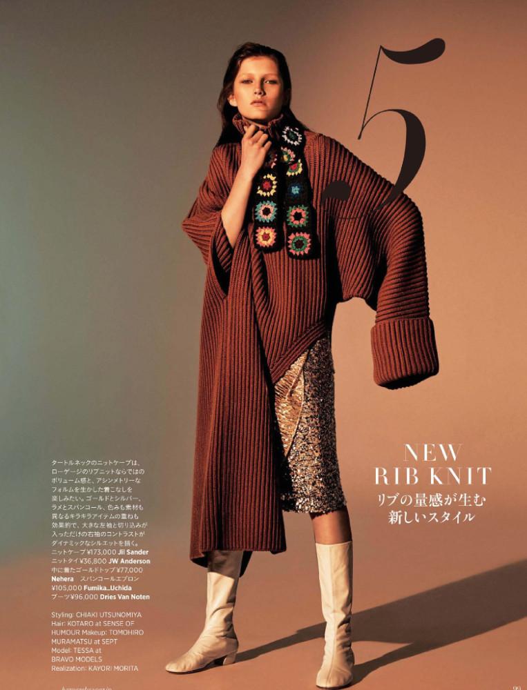Tessa | Harpers Bazaar