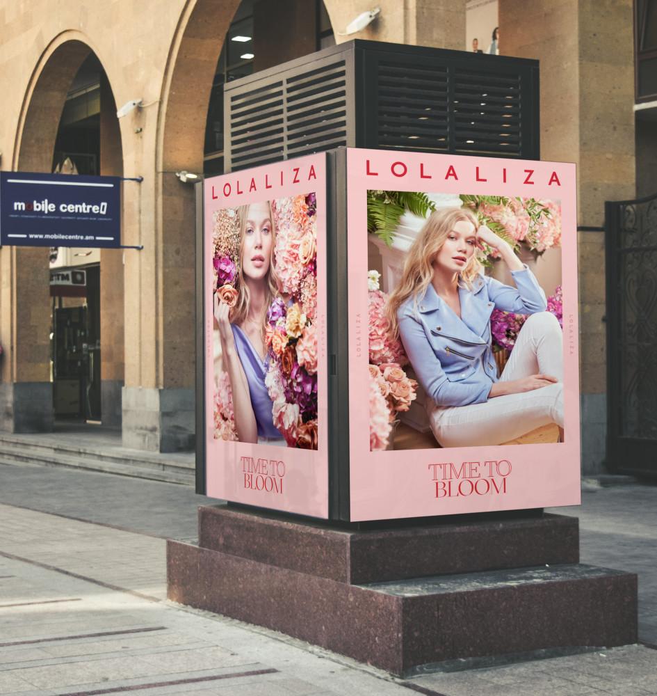 new campaign Babette: Lola&Liza