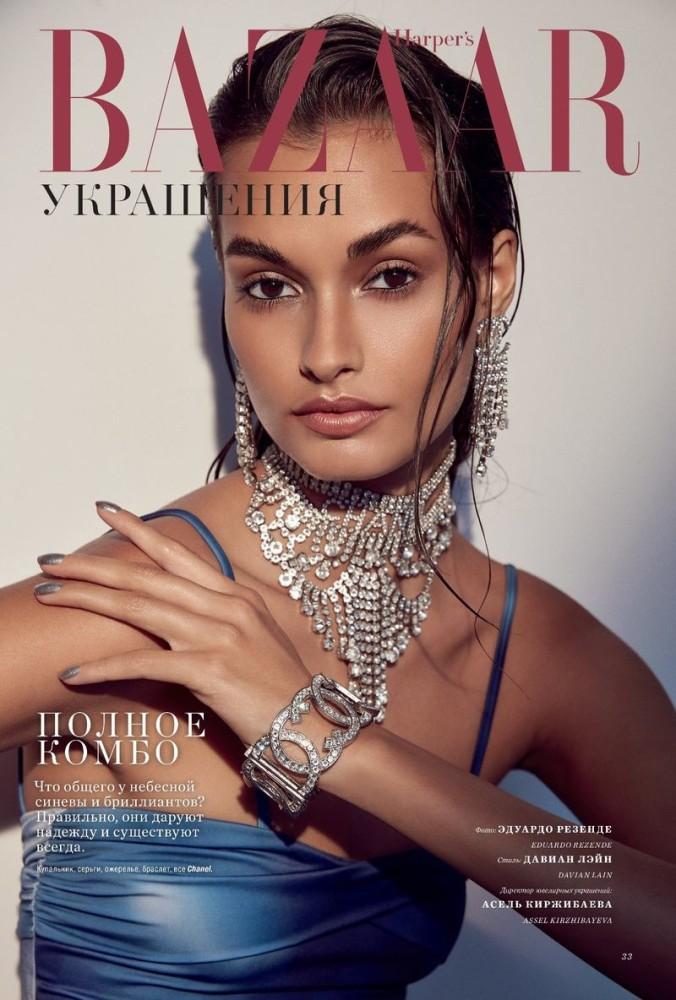 GIZELE OLIVEIRA for Harper´s Bazaar Kazakhstan by Eduardo Rezende