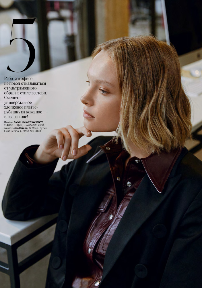 BARBARA S for InStyle Russia by Erik Panov