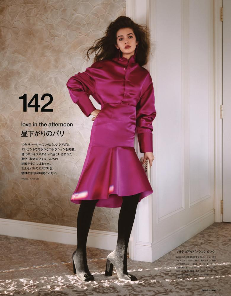 ARI for Numero Tokyo by Kinya Ota