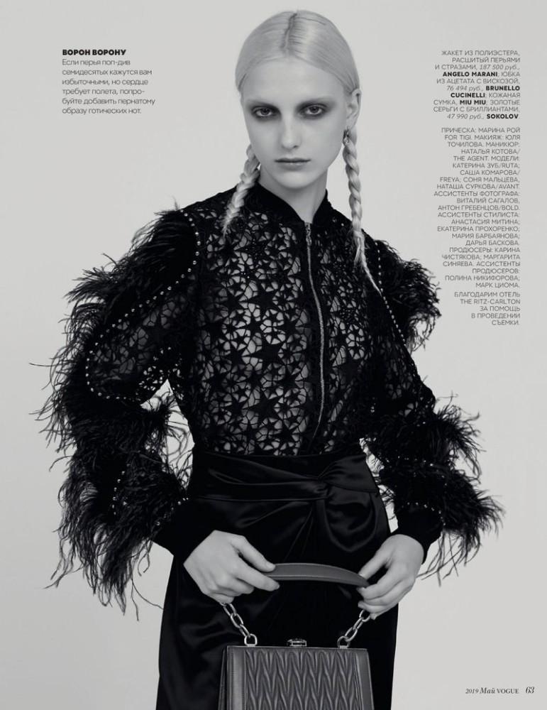 SONYA MALCTEVA for Vogue Russia by Arseny Jabiev