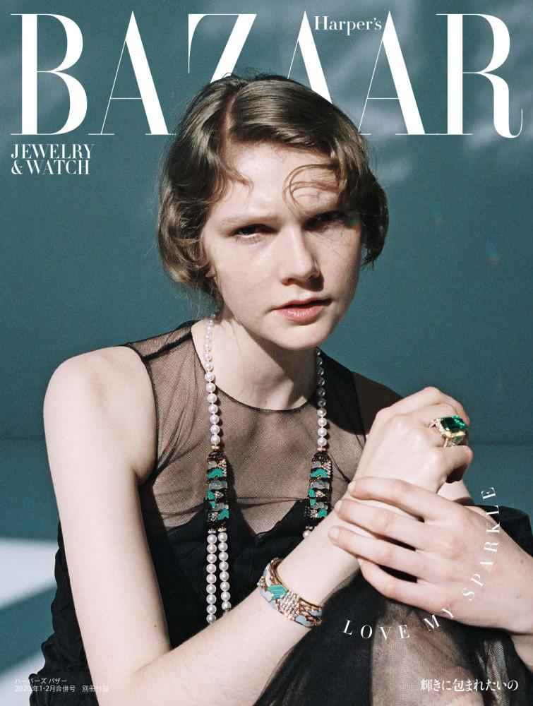 MARLAND BACKUS for Harper´s Bazaar Japan by Tanako Noel