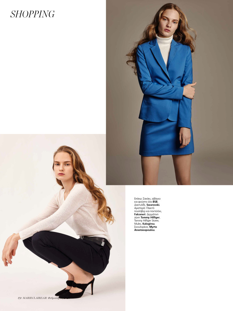 POLINA E for Marie Claire Russia by Haralampos Giannakopoulos