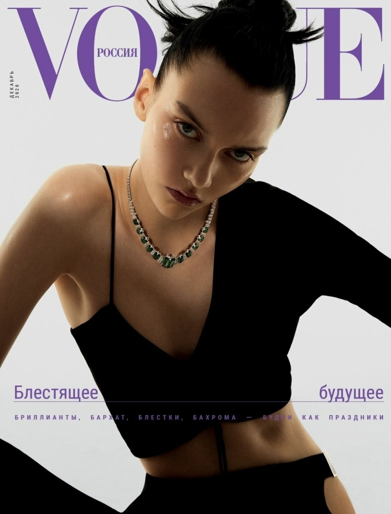 Steinberg on Vogue Russia cover by Vito Fernicola