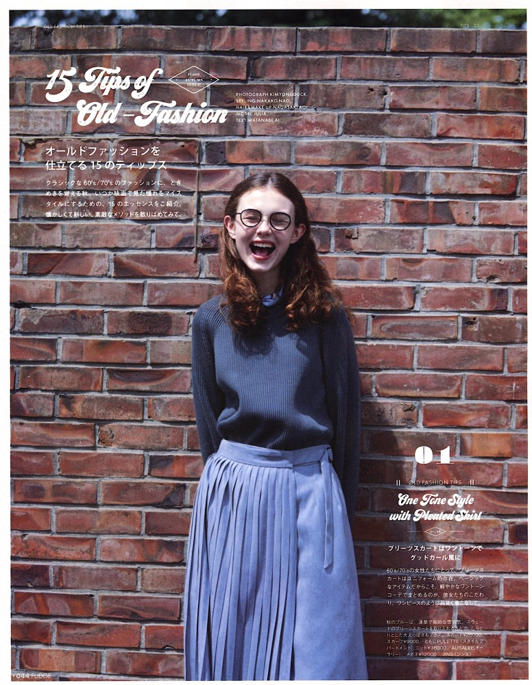 JULIA / FUDGE Magazine September 2017
