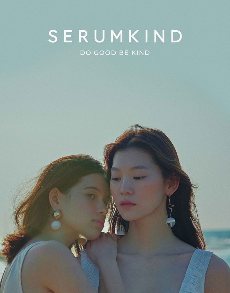 Ola Phan for SERUMKIND