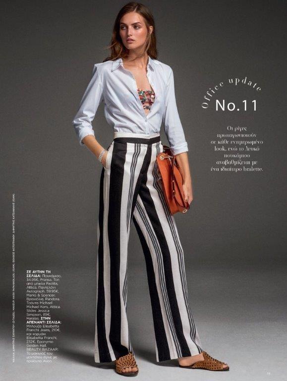 Agne Konciute for Harper's Bazaar