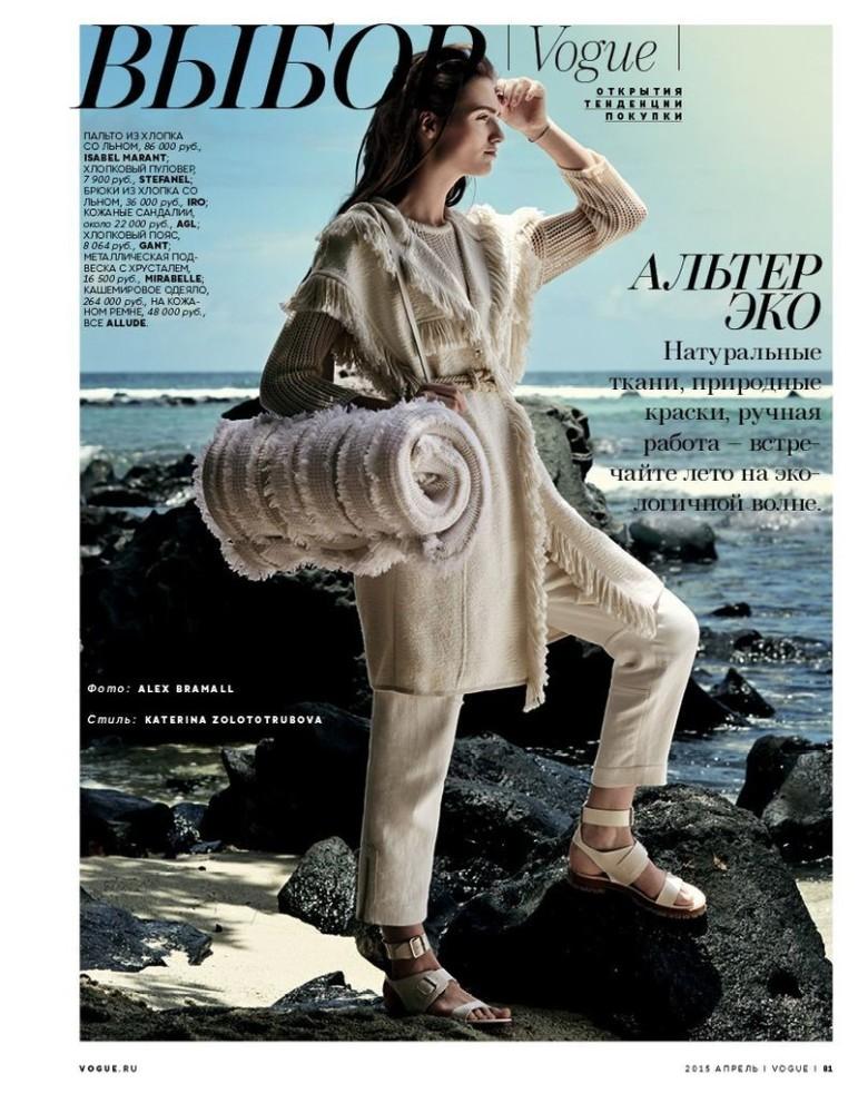 Agne Konciute for Vogue Russia