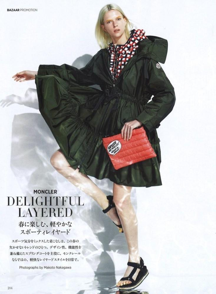 Alyona Subbotina for Harper's Bazaar Japan Delightful Layered