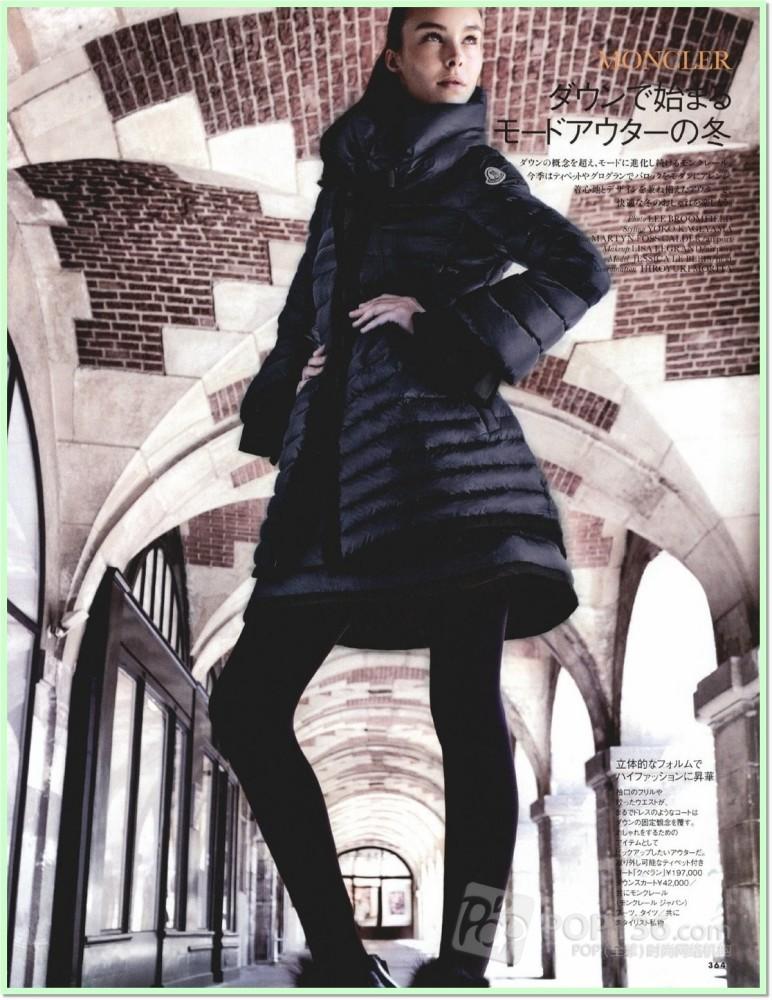 Jessica Le Bleis for Elle Japan