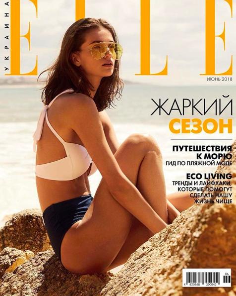 Ella Kandyba for ELLE Magazine