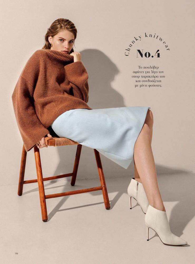 Gabija Sim for  Harper's Bazaar Greece