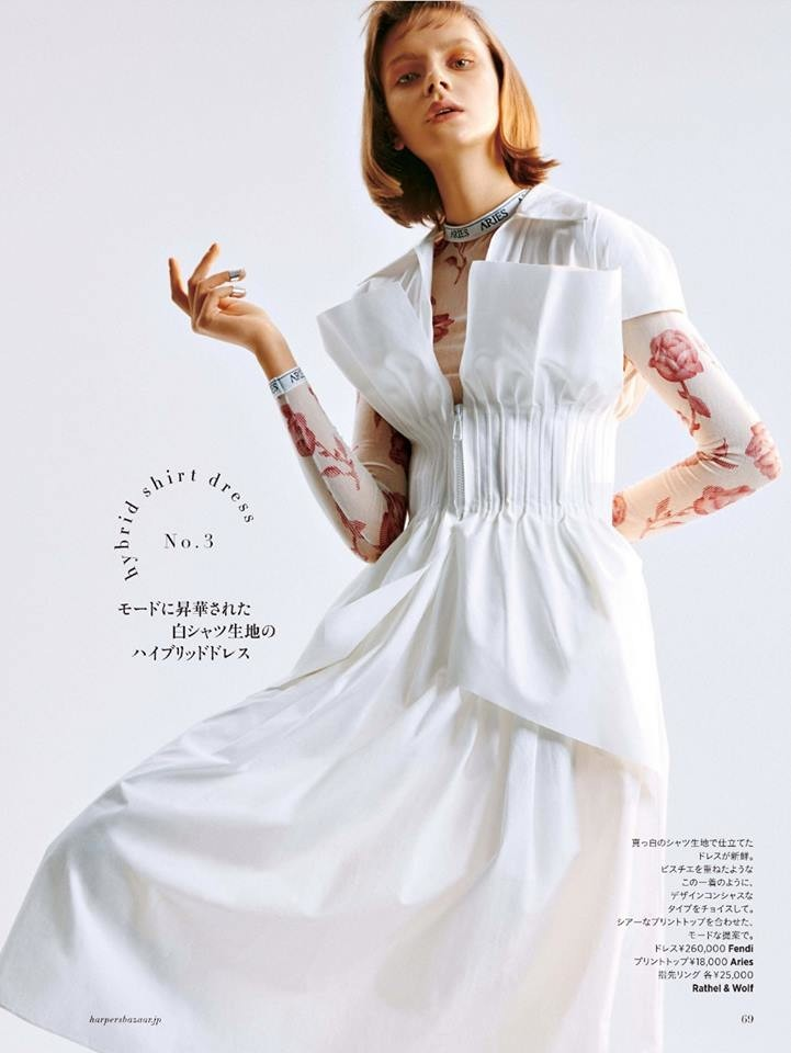 Margott Bialik for Harper's BAZAAR Japan, May 2019