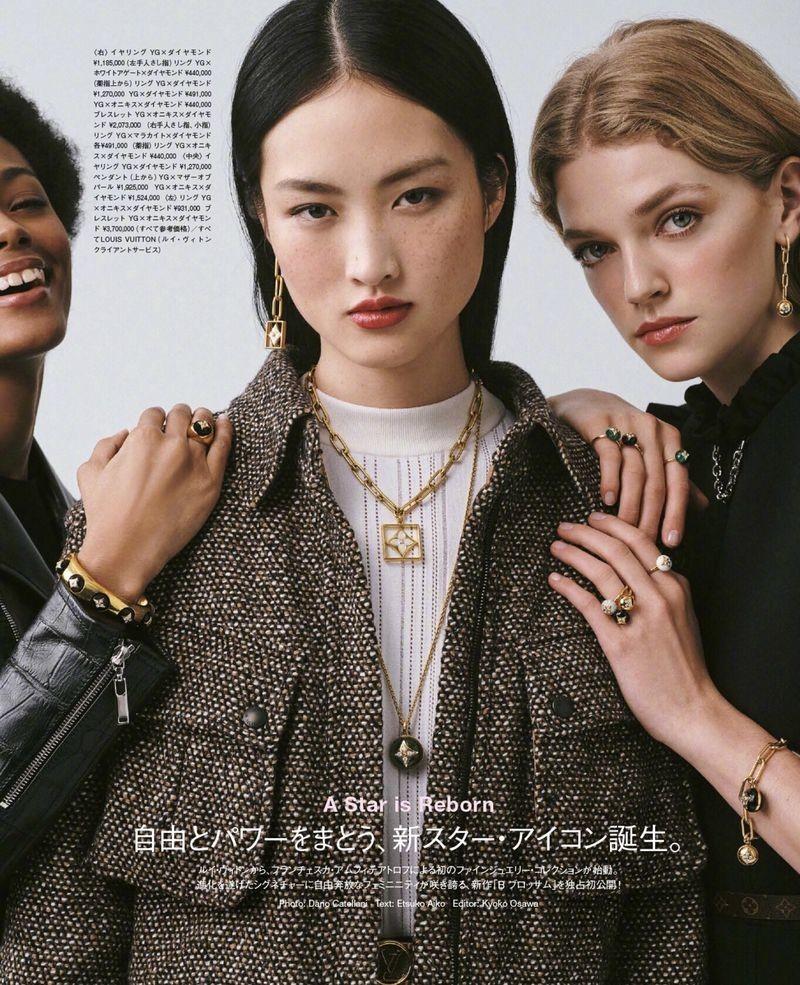 Jing Wen for Vogue Japan May 2019