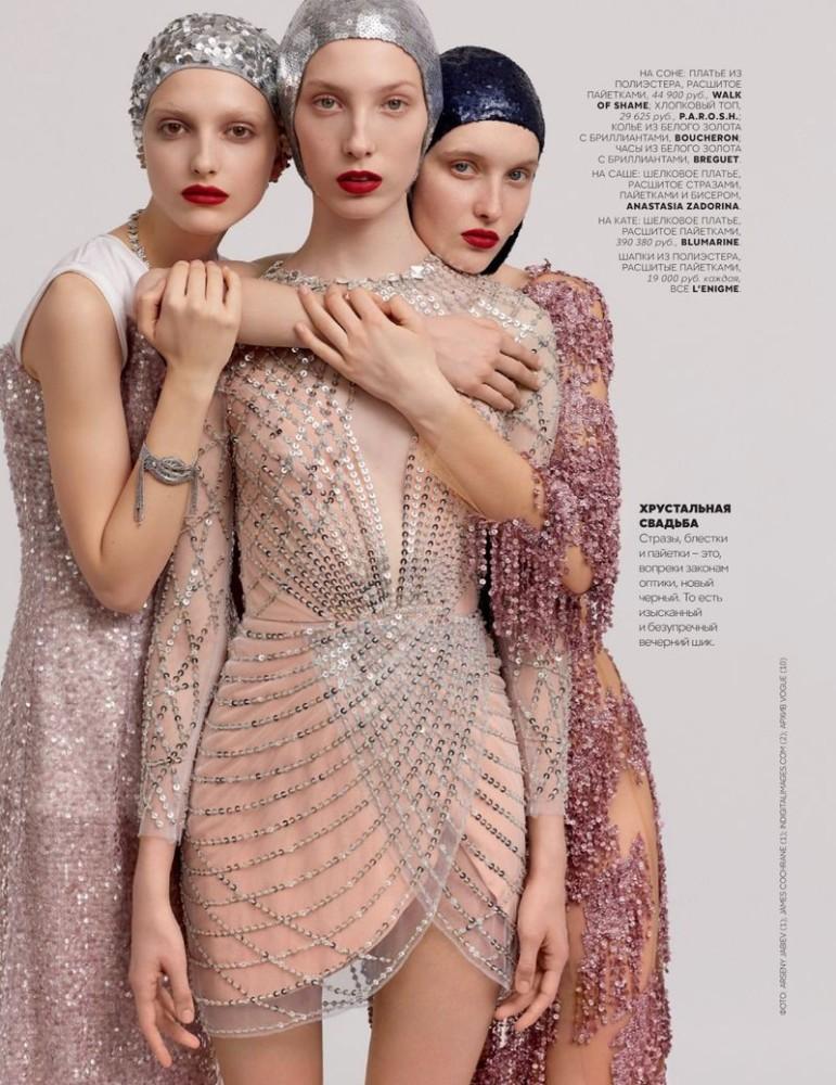 Sasha Komarova for Vogue Russia May 2019