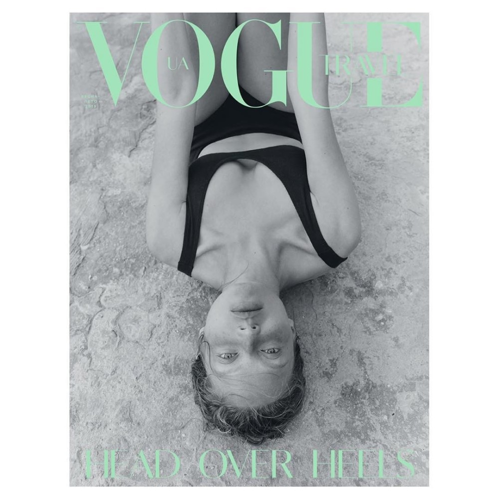 Melissa Gateau for Vogue Ukraine