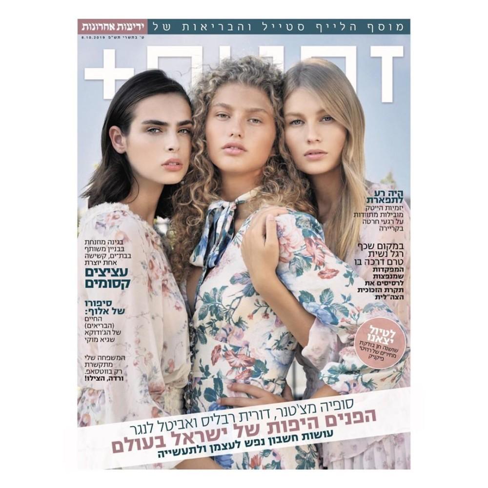 Avital Langer for Yedioth Magazine