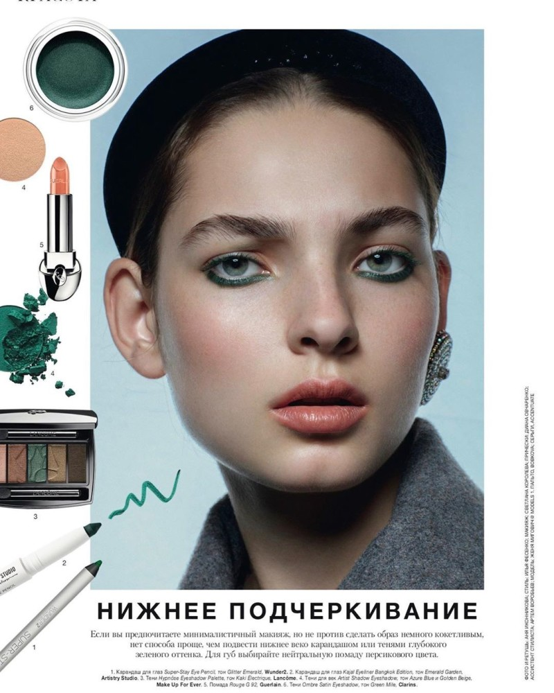 Zhenya Migovych for Harper's Bazaar Ukraine