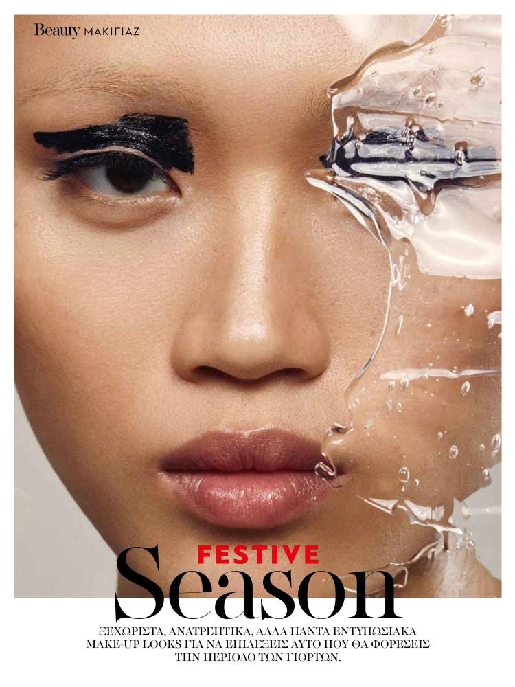 Suyu Huang for Madame Figaro