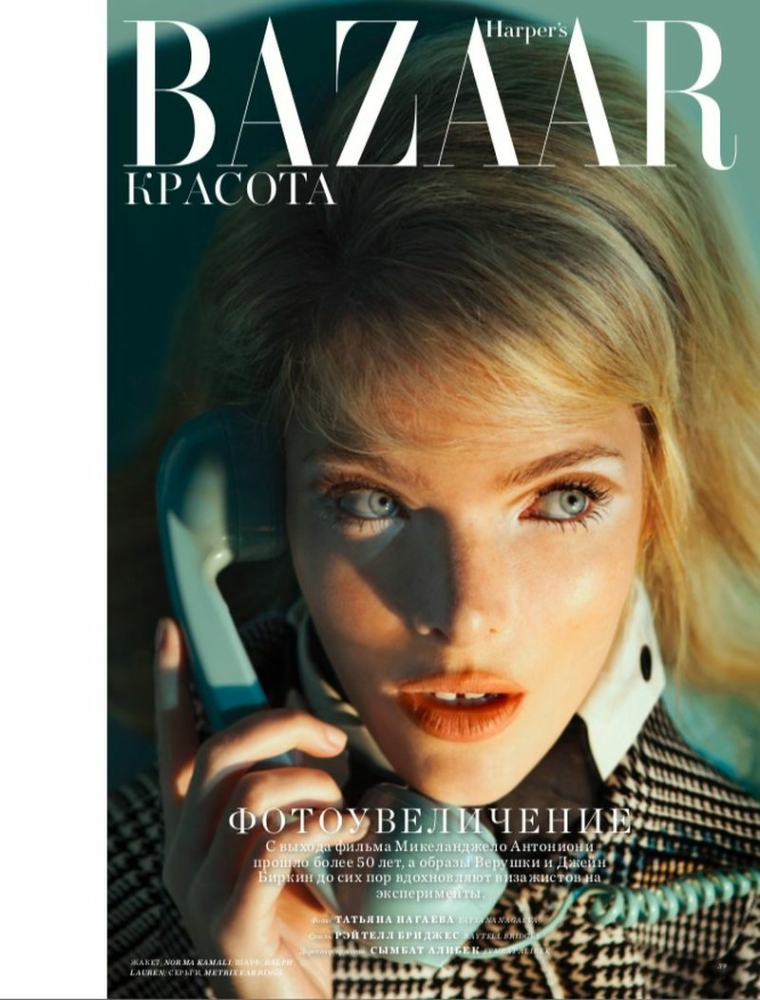 Anastasia Kolganova for Harper's Bazaar Kazakhstan, October 2020
