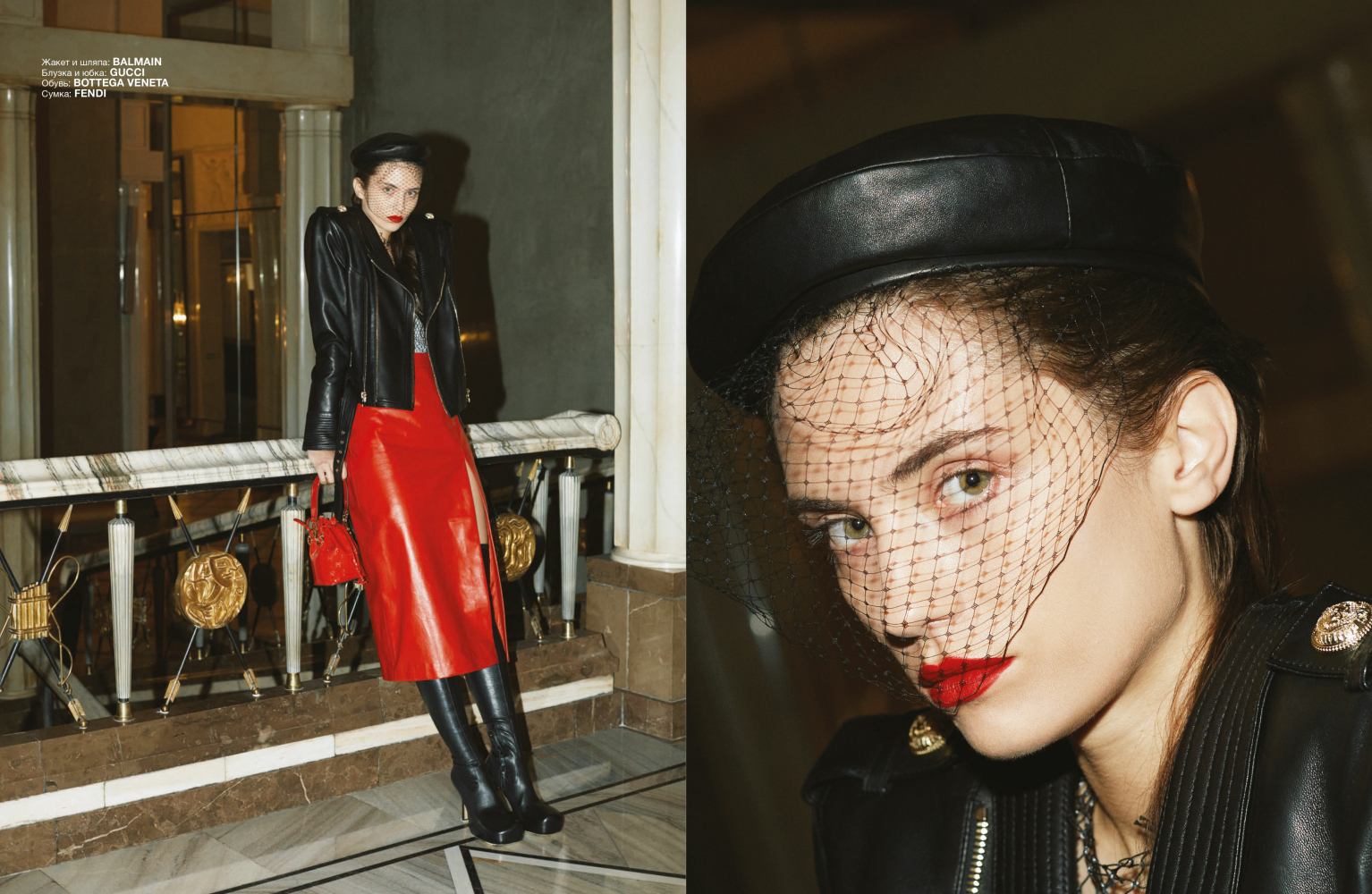Cleo Cwiek for Numero Russia 61 Issue