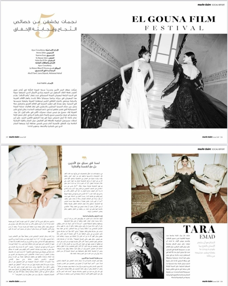 Tara Emad for Marie Claire Arabia