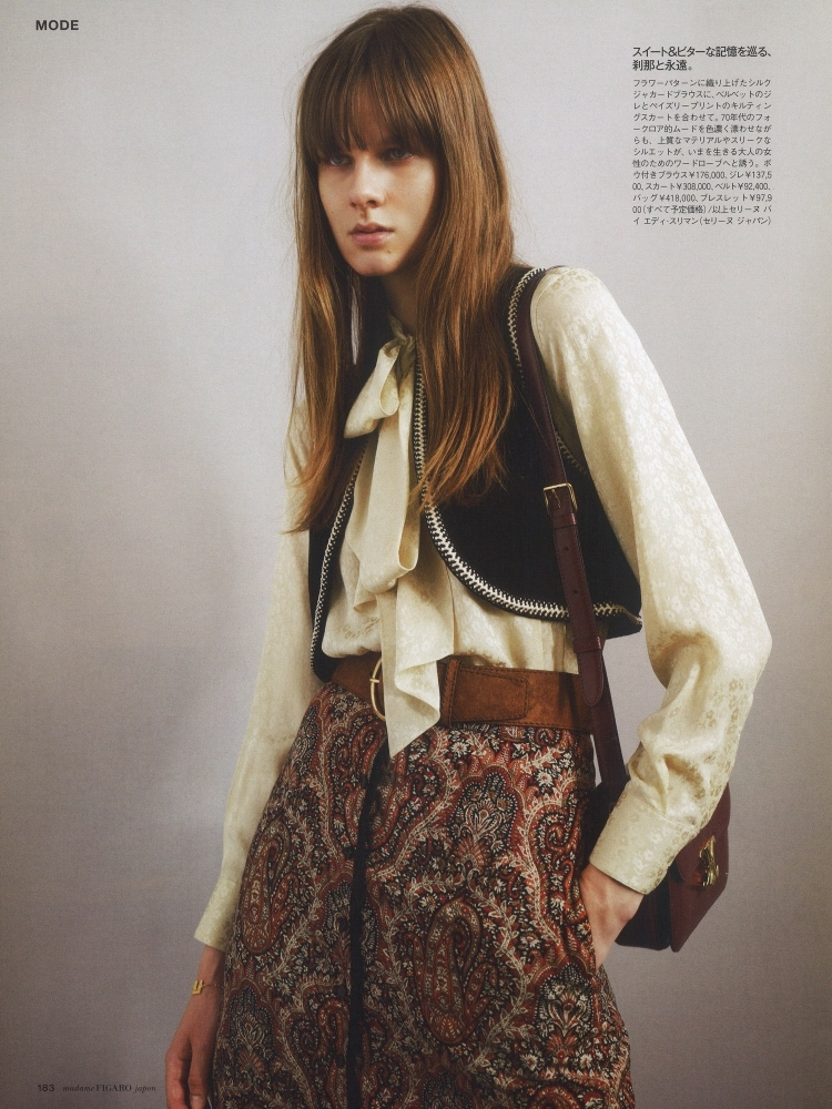 Joanna Tatarka for Madame Figaro Japan