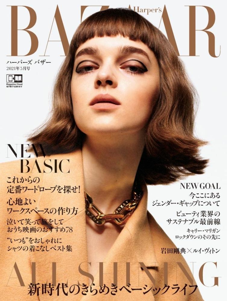 Lena Cat for Harper's Bazaar Japan, May 2021