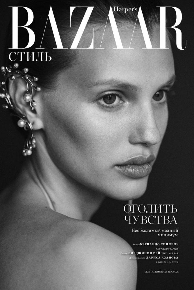 Nibar Madar for Harper's Bazaar Kazakhstan, September 2021