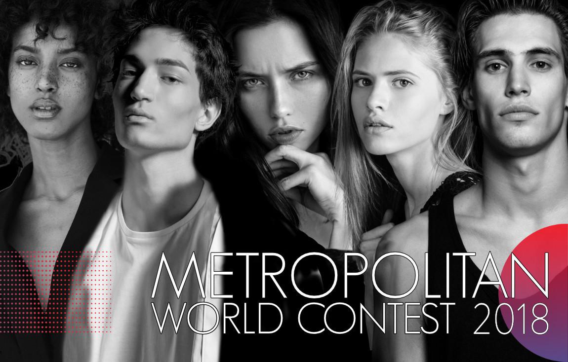 METROPOLITAN WORLD CONTEST 2018