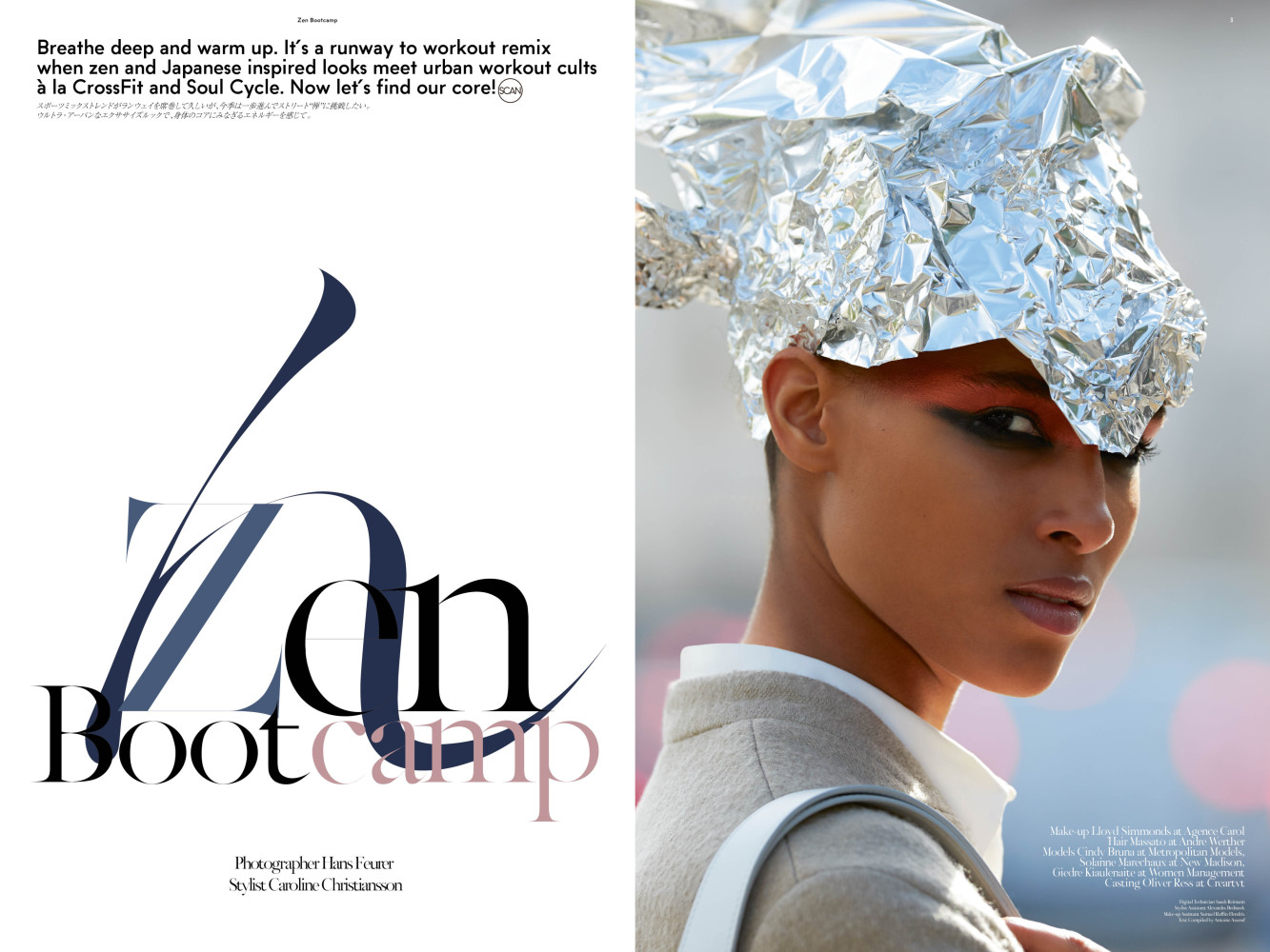 Cindy Bruna for The Reality Show Magazine